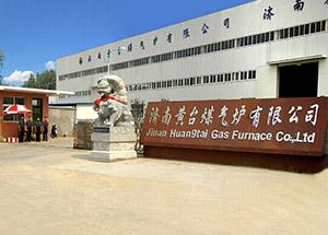 济南黄台煤气发生炉公司