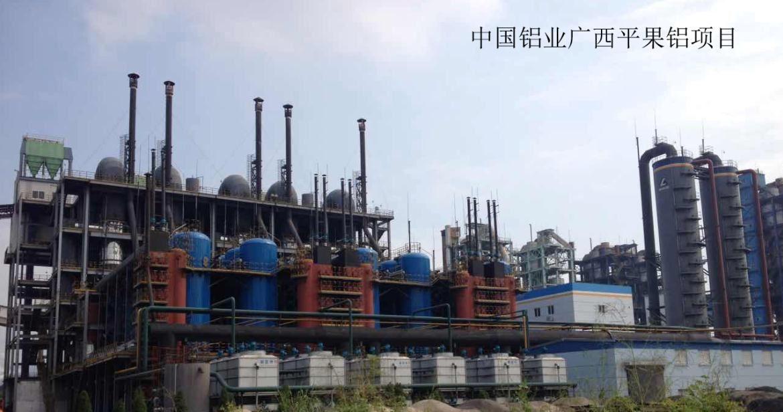 富氧循环流化床气化黄台炉