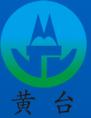 济南黄台煤气炉有限公司